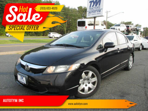 2009 Honda Civic for sale at AUTOTYM INC in Fredericksburg VA