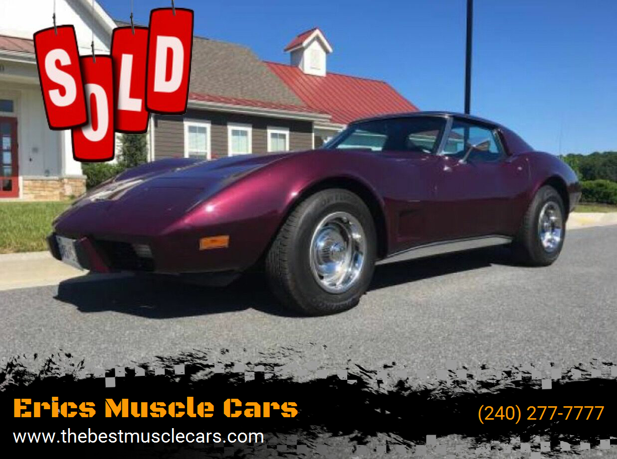 1976 Chevrolet Corvette SOLD SOLD SOLD