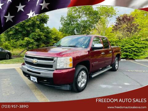 2009 Chevrolet Silverado 1500 Hybrid for sale at Freedom Auto Sales in Chantilly VA
