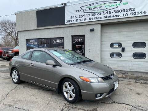 2007 Honda Civic for sale at Rocket Cars Auto Sales LLC in Des Moines IA