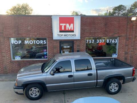 2007 Chevrolet Silverado 1500 Classic for sale at Top Motors LLC - Classic Cars in Portsmouth VA