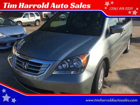 2008 Honda Odyssey for sale at Tim Harrold Auto Sales in Wilkesboro NC