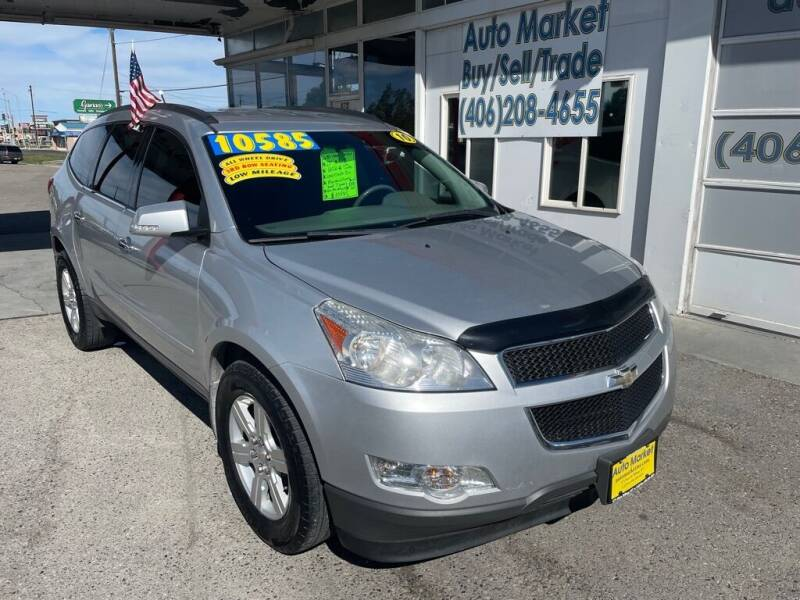 2010 Chevrolet Traverse for sale at Auto Market in Billings MT