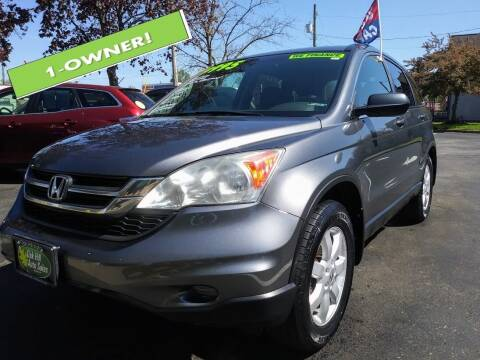 2011 Honda CR-V for sale at Oak Hill Auto Sales of Wooster, LLC in Wooster OH