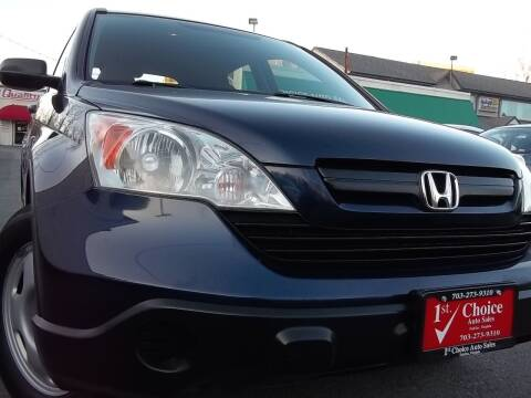2009 Honda CR-V for sale at 1st Choice Auto Sales in Fairfax VA