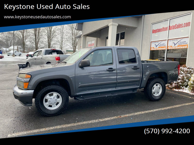 2008 Chevrolet Colorado for sale at Keystone Used Auto Sales in Brodheadsville PA