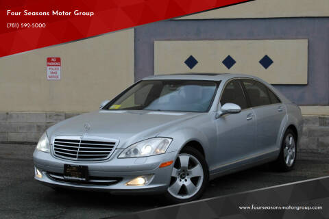 2007 Mercedes-Benz S-Class for sale at Four Seasons Motor Group in Swampscott MA