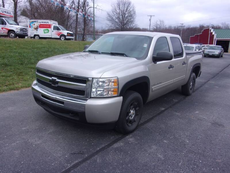2009 Chevrolet Silverado 1500 for sale at Birmingham Automotive in Birmingham OH