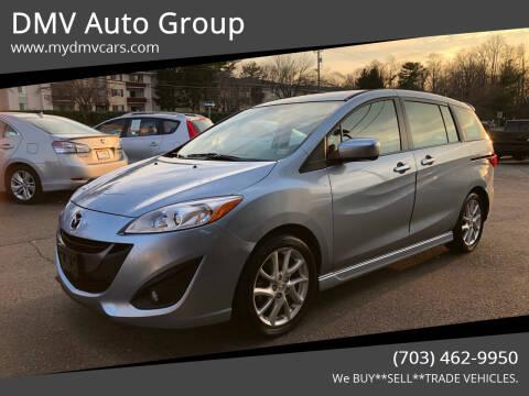 2012 Mazda MAZDA5 for sale at DMV Auto Group in Falls Church VA