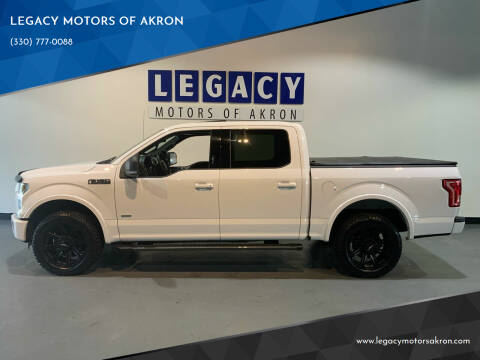 2016 Ford F-150 for sale at LEGACY MOTORS OF AKRON in Akron OH