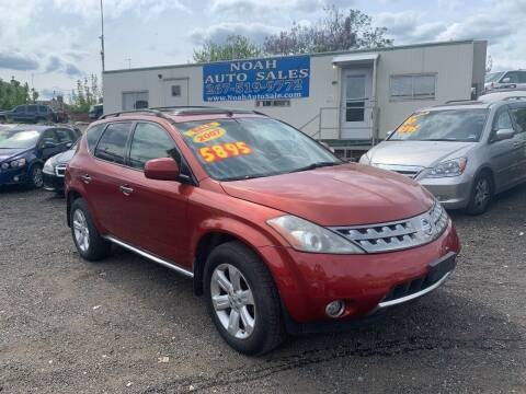 2007 Nissan Murano for sale at Noah Auto Sales in Philadelphia PA