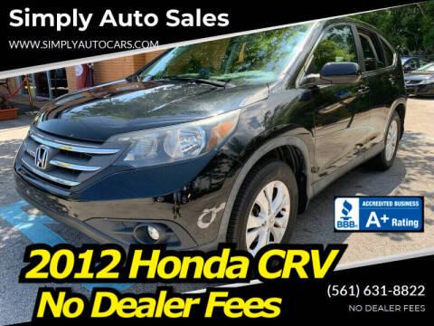 2012 Honda CR-V for sale at Simply Auto Sales in Palm Beach Gardens FL