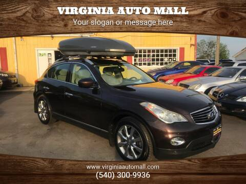 2008 Infiniti EX35 for sale at Virginia Auto Mall in Woodford VA