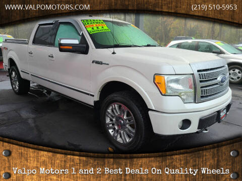 2010 Ford F-150 for sale at Valpo Motors Inc. in Valparaiso IN
