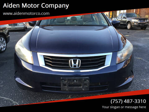 2010 Honda Accord for sale at Aiden Motor Company in Portsmouth VA