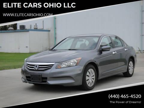 2012 Honda Accord for sale at ELITE CARS OHIO LLC in Solon OH