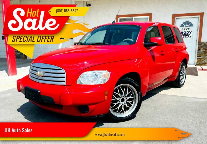 2011 Chevrolet HHR for sale at JJH Auto Sales in Salt Lake City UT
