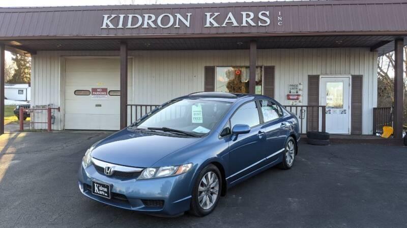 2010 Honda Civic for sale at Kidron Kars INC in Orrville OH