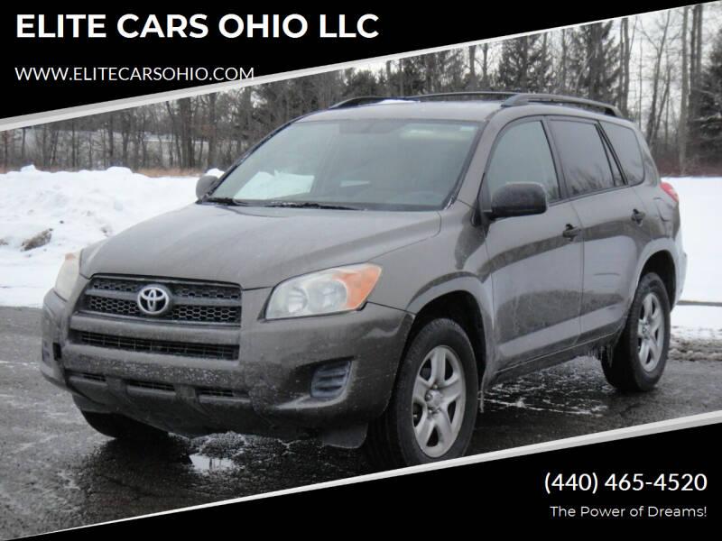 2009 Toyota RAV4 for sale at ELITE CARS OHIO LLC in Solon OH