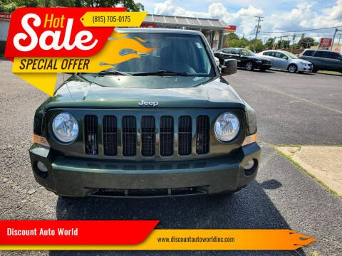 2010 Jeep Patriot for sale at Discount Auto World in Morris IL