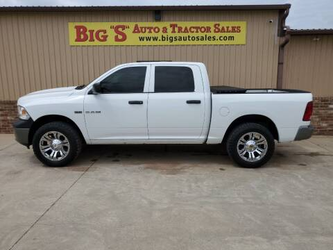 2010 Dodge Ram Pickup 1500 for sale at BIG 'S' AUTO & TRACTOR SALES in Blanchard OK