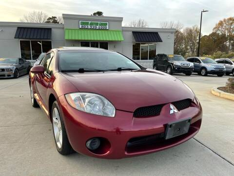 2007 Mitsubishi Eclipse for sale at Cross Motor Group in Rock Hill SC