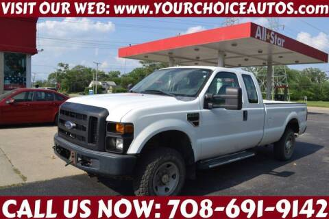 2009 Ford F-250 Super Duty for sale at Your Choice Autos in Posen IL