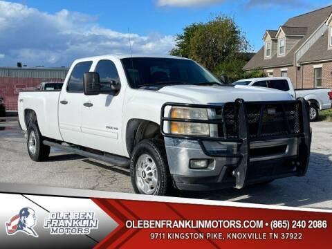 2012 Chevrolet Silverado 2500HD for sale at Ole Ben Franklin Motors Clinton Highway in Knoxville TN