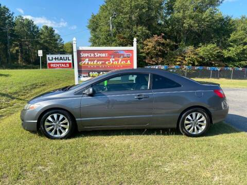 2011 Honda Civic for sale at Super Sport Auto Sales in Hope Mills NC