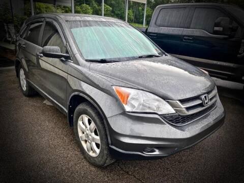 2011 Honda CR-V for sale at Carder Motors Inc in Bridgeport WV