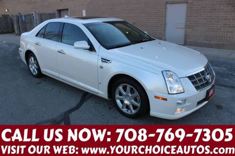 2009 Cadillac STS for sale at Your Choice Autos in Posen IL