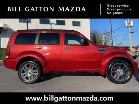 2008 Dodge Nitro for sale at Bill Gatton Used Cars - BILL GATTON ACURA MAZDA in Johnson City TN