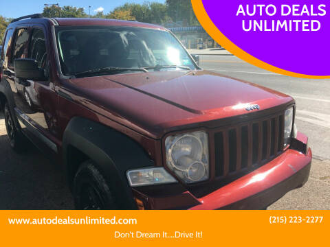 2008 Jeep Liberty for sale at AUTO DEALS UNLIMITED in Philadelphia PA