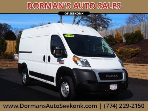 2019 RAM ProMaster Cargo for sale at DORMANS AUTO CENTER OF SEEKONK in Seekonk MA