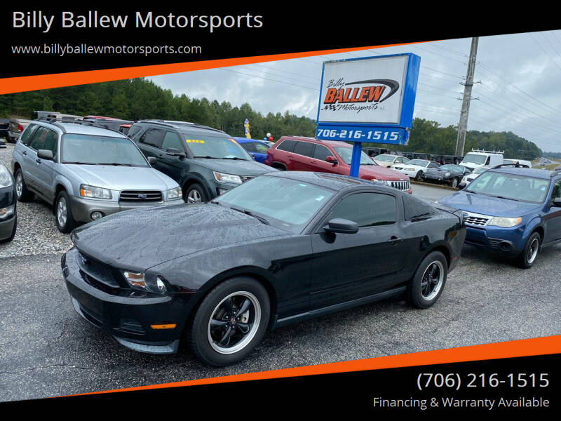 2011 Ford Mustang for sale at Billy Ballew Motorsports in Dawsonville GA