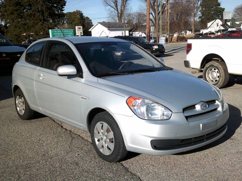 2010 Hyundai Accent for sale at Wamsley's Auto Sales in Colonial Heights VA