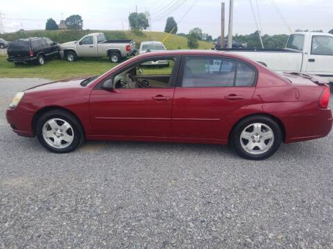 2005 Chevrolet Malibu for sale at CAR-MART AUTO SALES in Maryville TN