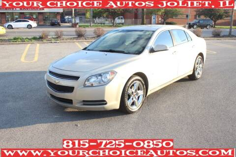 2009 Chevrolet Malibu for sale at Your Choice Autos - Joliet in Joliet IL