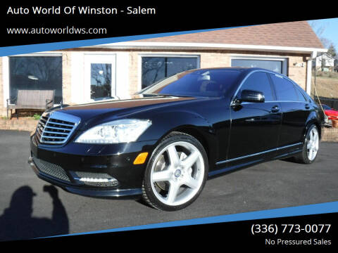 2013 Mercedes-Benz S-Class for sale at Auto World Of Winston - Salem in Winston Salem NC