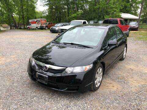2010 Honda Civic for sale at Noble PreOwned Auto Sales in Martinsburg WV