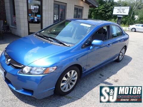 2011 Honda Civic for sale at S & J Motor Co Inc. in Merrimack NH