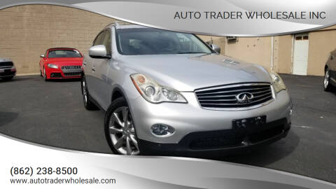 2012 Infiniti EX35 for sale at Auto Trader Wholesale Inc in Saddle Brook NJ