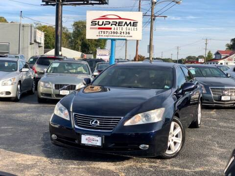 2007 Lexus ES 350 for sale at Supreme Auto Sales in Chesapeake VA
