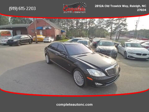 2007 Mercedes-Benz S-Class for sale at Complete Auto Center , Inc in Raleigh NC