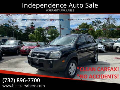 2007 Hyundai Tucson for sale at Independence Auto Sale in Bordentown NJ