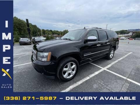 2013 Chevrolet Suburban for sale at Impex Auto Sales in Greensboro NC