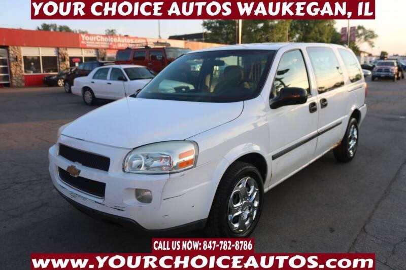 2008 Chevrolet Uplander for sale in Waukegan, IL