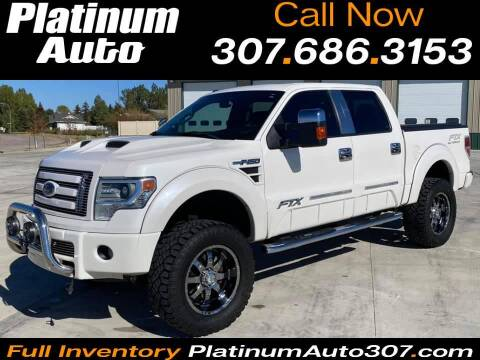 2014 Ford F-150 for sale at Platinum Auto in Gillette WY