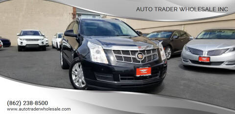 2012 Cadillac SRX for sale at Auto Trader Wholesale Inc in Saddle Brook NJ