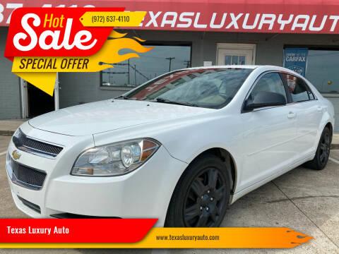 2012 Chevrolet Malibu for sale at Texas Luxury Auto in Cedar Hill TX